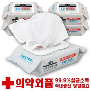 소독용에탄올 손소독제 리꼬 손소독티슈 50매 1개