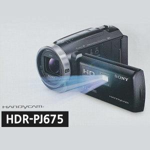 소니정품/HandyCam HDR-PJ675/캠코더/기본패키지/컬스