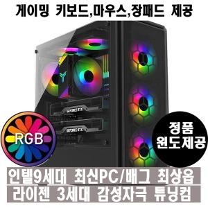 I7+RTX2060/배틀그라운드최상옵/정품윈도제공