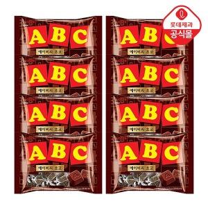 ABC 초콜렛 65g X 8