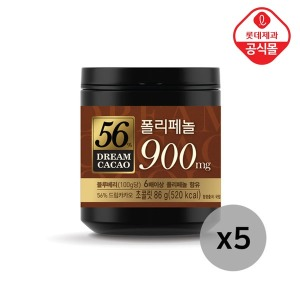 드림카카오 56% 86g 5개
