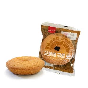 오븐에구운도넛 1박스 (20개입)