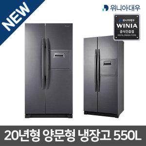 위니아대우 클라�� 양문형냉장고 EKR55DERTS 550L