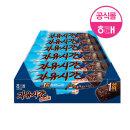 자유시간 크리스피 27g12개 324g 간식 초콜렛
