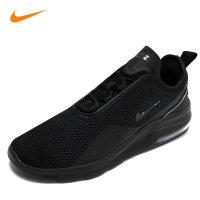 나이키  에어맥스 모션2 운동화 올블랙 트리플블랙 AO0266-004 런닝화 신발