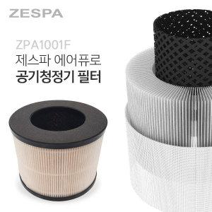 서프 공기청정기 전용필터 헤파미세먼지 ZPA1001F