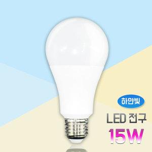 LED전구 조명 램프 벌브 15W 주광색