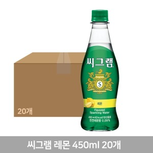 씨그램 레몬 450PET X 20 1박스 - 상품 이미지