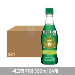 씨그램 라임 350PET X24 1박스