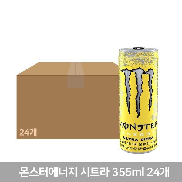 몬스터 에너지 시트라 355CAN X24 1박스