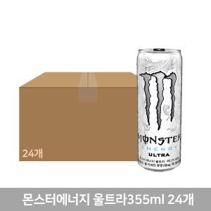 몬스터 에너지 울트라 355CAN X24 1박스 - 상품 이미지