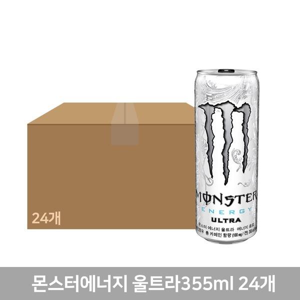 몬스터 에너지 울트라 355CAN X24 1박스