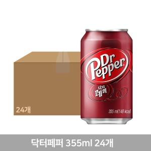 닥터페퍼 355CAN X24  1박스