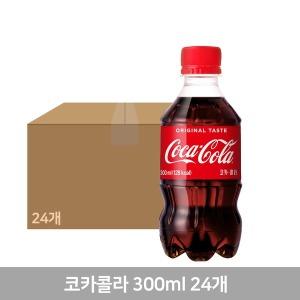 코카콜라 300ml 24PET 1박스