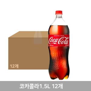 코카콜라 1.5L 12PET 1박스 - 상품 이미지