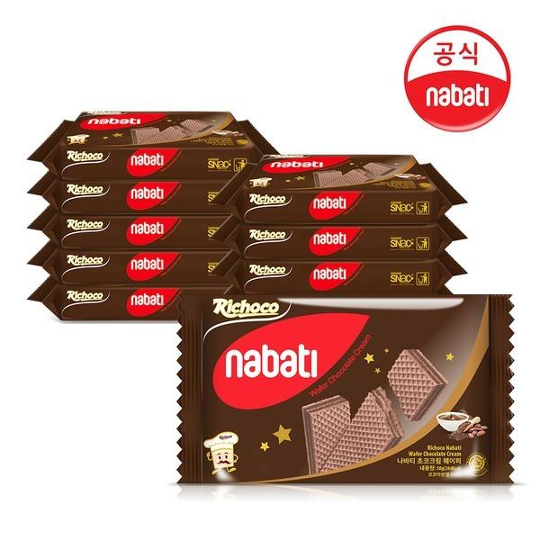 나바티 리초코 초코크림웨이퍼 58g x 12개