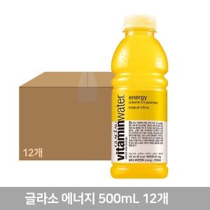 글라소 에너지 500PET X12 1박스