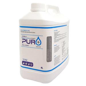 퓨로메디 4리터/미산성 차아염소산수 살균소독제 HOCI
