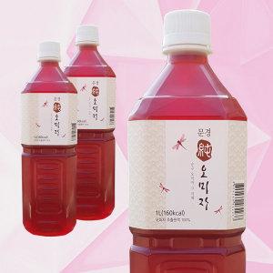 문경 순오미자 1L 2병 (오미자원액 100% 무설탕)