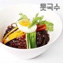해조미 저칼로리 톳국수 5팩 + 비빔소스 5팩 하이푸드