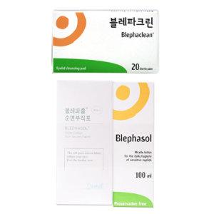 블레파졸/블레파크린 아이리무버 눈꺼풀세정제