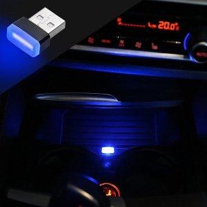 자동차 실내 USB 무드등 LED 실내 조명 액세서리