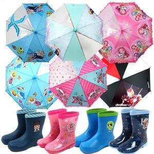 특가 아동 유아 우산 어린이 장화 레인부츠 캐릭터
