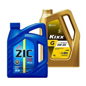 KIXX G 5W30 ZIC X5 5W20 SN PLUS 4L 가솔린엔진오일