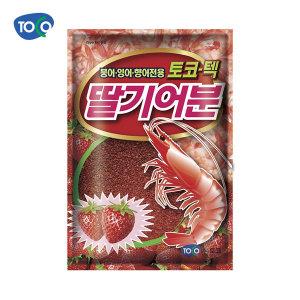 토코 토코텍 딸기어분 어분떡밥 민물떡밥