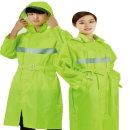 안전우비 레인코트 우비코트 방수비옷 작업우의