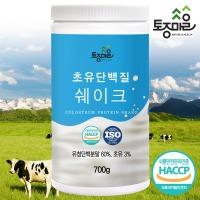 HACCP인증 초유단백질쉐이크 700g