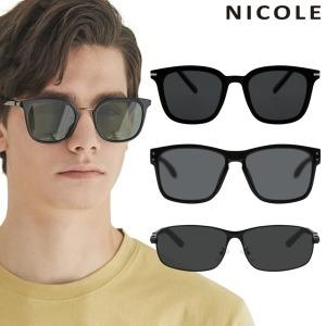 백화점 동일 상품 파격 세일/신상 인기 남성 선글라스