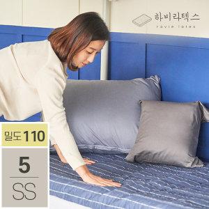 천연라텍스 매트리스 단단한 5.0 슈퍼싱글