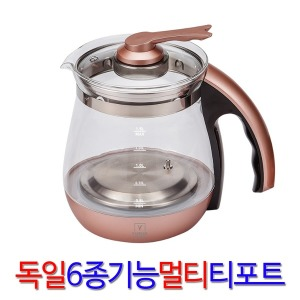 무선 전기 포트 주전자 커피 분유 유리 보온 티포트