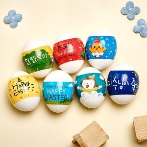 2020 부활절계란포장 수축필름 8종 계란꾸미기 6011