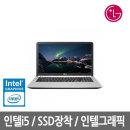 LG15N540 I5-4310M/8G/SSD128G+500G/HD4600/15.6/WIN10