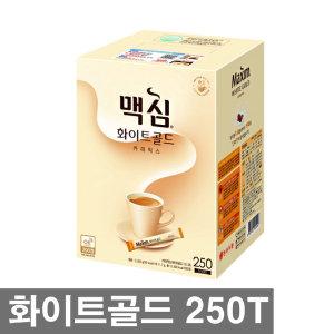 맥심 화이트골드 커피믹스 250입 11.7g 250개(2925g)