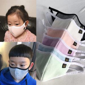 JM 필터교체 면마스크아동 마스크 유아동