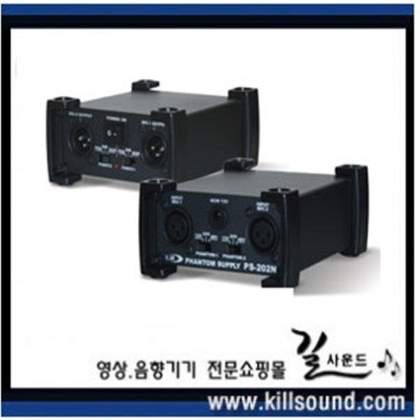 PS202N/PS-202N/EW/2CH/2채널/마이크/팬텀파워/48V