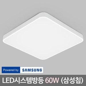 led방등 형광등 거실등 조명 _에이스LED시스템방등60W