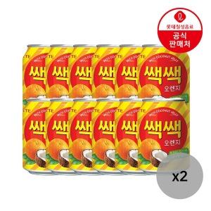 쌕쌕 오렌지 238ml캔 12캔입 2박스 /총 24캔