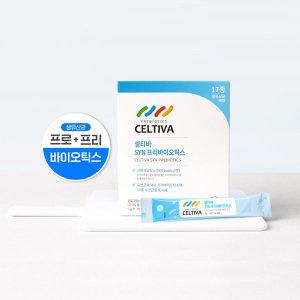 SYN 프리바이오틱스 (유산균+유익균) 최상급 3달분