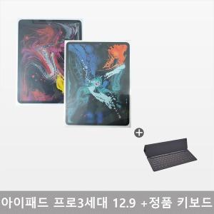 아이패드 Pro 3세대12.9 WiFi 64G+정품 키보드/도우리