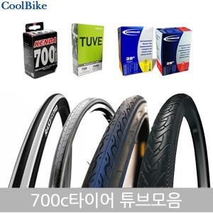 자전거타이어/700x23c/25c/28c/35c/38c/칼라타이어