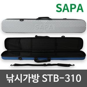 낚시 가방 STB-310 하드케이스 블루 바다 민물 루어