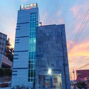 |호텔위크|삼척 휴정수(강원 펜션/삼척/동해)