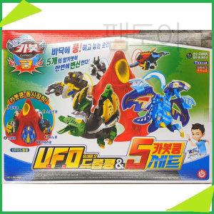 헬로카봇 UFO 드롭쿵5카봇쿵 세트