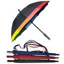 장우산보다무지개장우산 당일발송 선물용 인기상품
