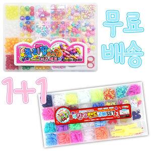 롤리팝비즈세트 + 8색칼라밴드공예 비즈 밴드 만들기