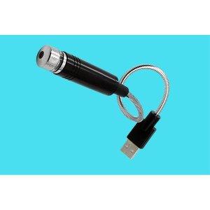 자동차무드등 USB 타입 별빛 LED 실내인테리어 램프